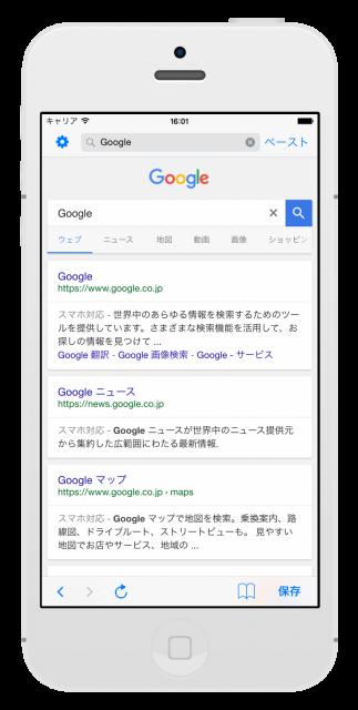 iphone_640px
